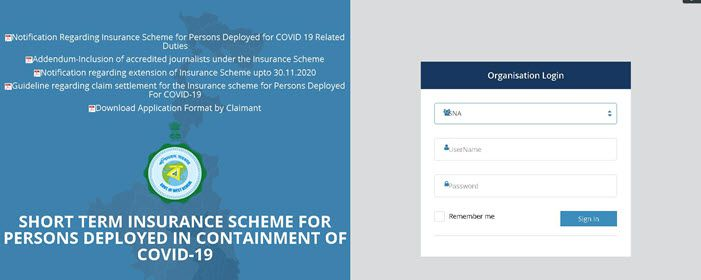 Covid-19-registration-online-form Swasthya Sathi Scheme 2021: Application Form, Online Apply, Beneficiary List, Card @swasthyasathi.gov.in