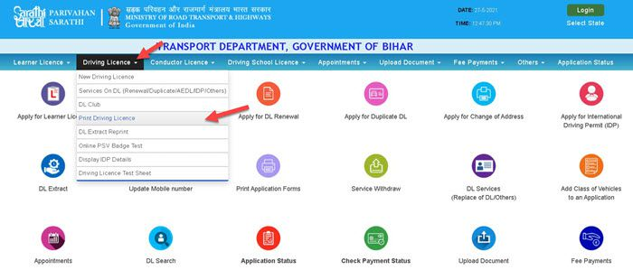 Driving-License-print-by-Application-no-1 Download DL Online: Process to Download Driving License, Duplicate DL Apply