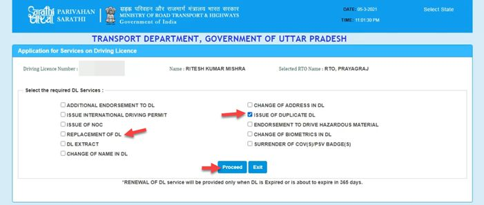 How-to-Apply-Duplicate-Driving-License-in-2021-_-Duplicate-Driving-License-kaise-banate-hai-5-25-screenshot Download DL Online: Process to Download Driving License, Duplicate DL Apply