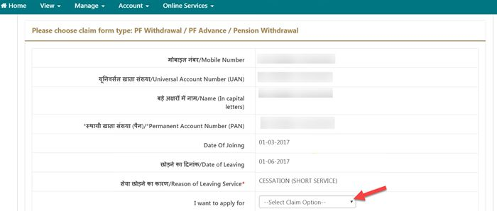 PF-Withdrawal-Process-Online-_-7-19 UAN Registration & Activation – Withdrawal Claim, PF Balance Check, Claim Status, Generate UAN