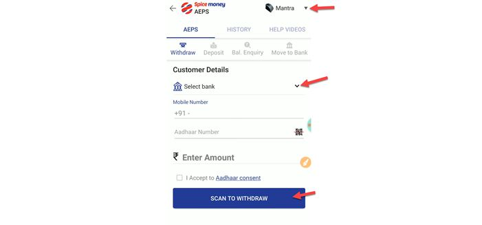 Spice-Money-AEPS-Live-Withdrawl-Spice-Money-Live-aeps-commmission-proof-How-to-get-spice-money-id-0-20-screenshot Spice Money Login: B2B Agent Login, AEPS Login, Registration Online