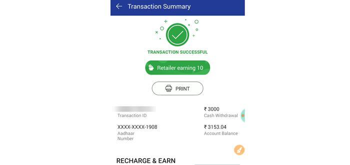 Spice-Money-AEPS-Live-Withdrawl-Spice-Money-Live-aeps-commmission-proof-How-to-get-spice-money-id-1-59-screenshot Spice Money Login: B2B Agent Login, AEPS Login, Registration Online