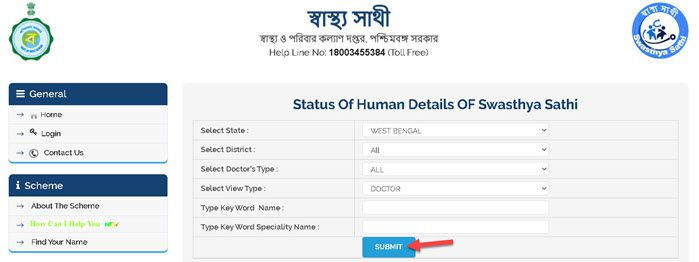 Status-Of-Human-Details-OF-Swasthya-Sathi Swasthya Sathi Scheme 2021: Application Form, Online Apply, Beneficiary List, Card @swasthyasathi.gov.in