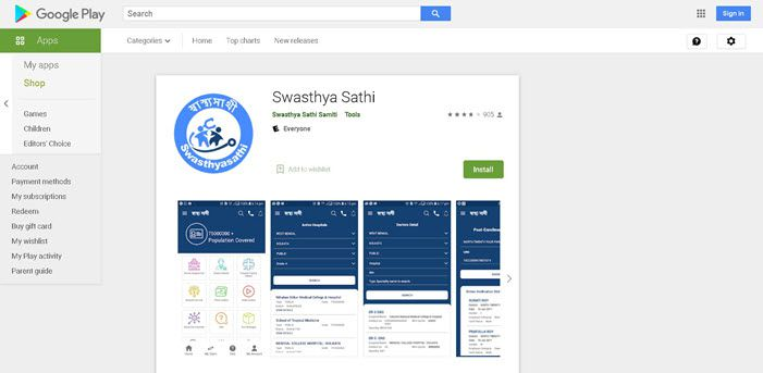 Swasthya-Sathi-App-download Swasthya Sathi Scheme 2021: Application Form, Online Apply, Beneficiary List, Card @swasthyasathi.gov.in