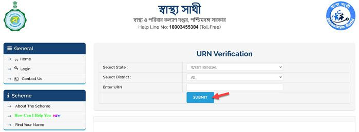 URN-Verification-Online-Process Swasthya Sathi Scheme 2021: Application Form, Online Apply, Beneficiary List, Card @swasthyasathi.gov.in