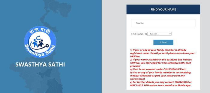 swasthya-sathi-find-name-in-beneficary-list Swasthya Sathi Scheme 2021: Application Form, Online Apply, Beneficiary List, Card @swasthyasathi.gov.in