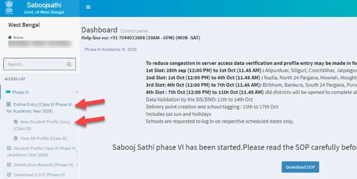 How-to-apply-Online-Sabooj-Sathi-Scheme-Student-details-__-Sabooj-Sathi-2-21-screenshot Sabooj Sathi Scheme 2021: Bicycle Distribution Online Apply, Status Check, Beneficiary List