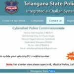 Ts Police Contact Details
