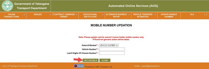 TS-Vehicle-DL-Mobile-number-update-enter-details TS E Challan - Telangana e Challan - TS Traffic Challan Payment Online @echallan.tspolice.gov.in