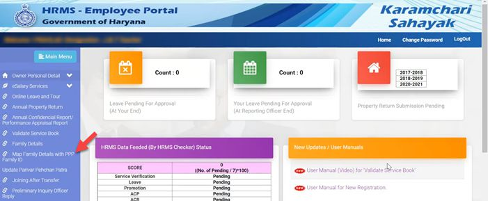 How-to-Map-Family-Data-to-PPP-Intrahry.nic_.in-0-44-screenshot Intra Haryana: Login, Property Return, eSalary, Salary Statement, Leave Apply @intrahry.gov.in