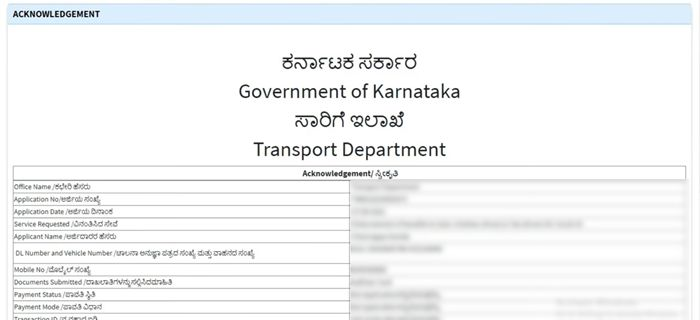 How-to-apply-for-Rs-3000-Covid-relief-package-for-Auto-Taxi-and-Maxi-Cab-drivers-through-Seva-Sindhu-5-46-screenshot Seva Sindhu Service Plus: Login, Registration, Covid Assistance, Status