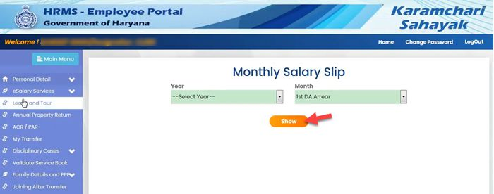 How-to-download-Salary-slip-from-Intra-Haryana-3-16-screenshot Intra Haryana: Login, Property Return, eSalary, Salary Statement, Leave Apply @intrahry.gov.in