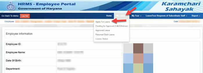 Leave-Module-Intra-Haryana-_-Change-reporting-officer-I-Approve-leave-on-Intra-Haryana-0-53-screenshot Intra Haryana: Login, Property Return, eSalary, Salary Statement, Leave Apply @intrahry.gov.in
