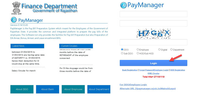 Paymanager-Employee-DDO-Login-page Paymanager (paymanager2.raj.nic.in): Employee Login, Salary Slip, Leave
