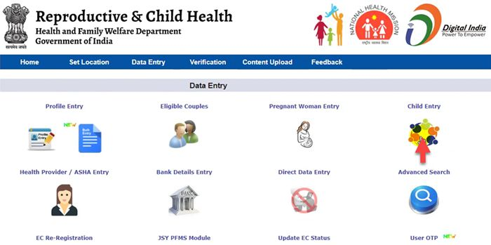 RCH-Mother-and-Child-Entry-with-Excel-Sheet-V.0.2.4-Automatic-Entry-4-27-screenshot RCH Portal (rch.nhm.gov.in): Data Entry, Login, Women & Child Registration