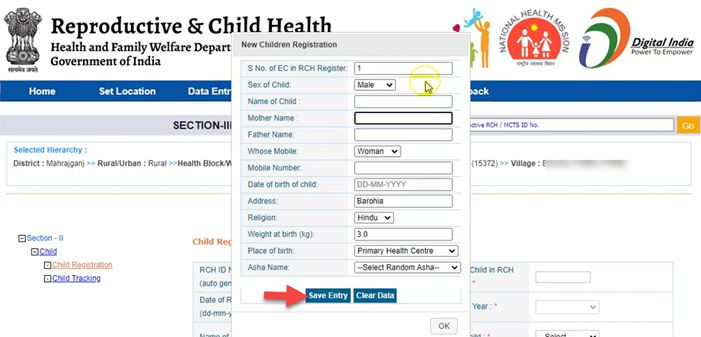 RCH-Mother-and-Child-Entry-with-Excel-Sheet-V.0.2.4-Automatic-Entry-4-44-screenshot RCH Portal (rch.nhm.gov.in): Data Entry, Login, Women & Child Registration
