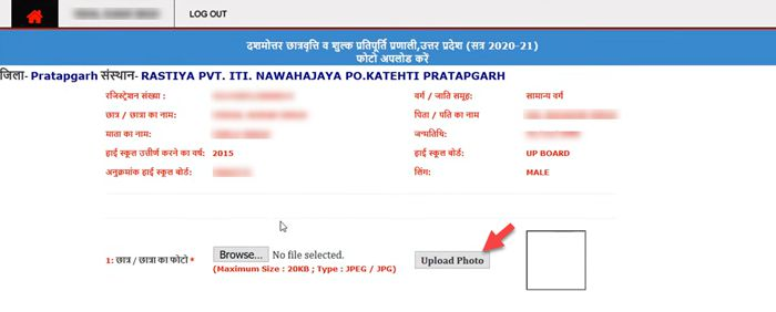 Renewal-Scholarship-Online-How-to-apply-Up-Scholarship-Renewal-Form-_-Scholarship-renewal-10-18-screenshot UP Scholarship Status 2021 - Online Apply, Last Date - scholarship.up.gov.in