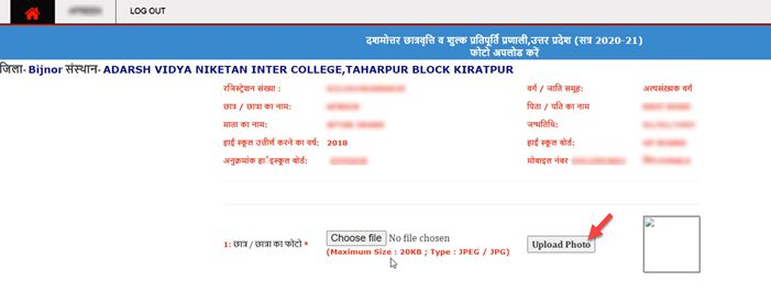 up-scholarship-form-kaise-bhare-_-up-scholarship-online-kaise-kare-_-up-scholarship-7-9-screenshot UP Scholarship Status 2021 - Online Apply, Last Date - scholarship.up.gov.in